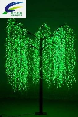 LED柳树灯